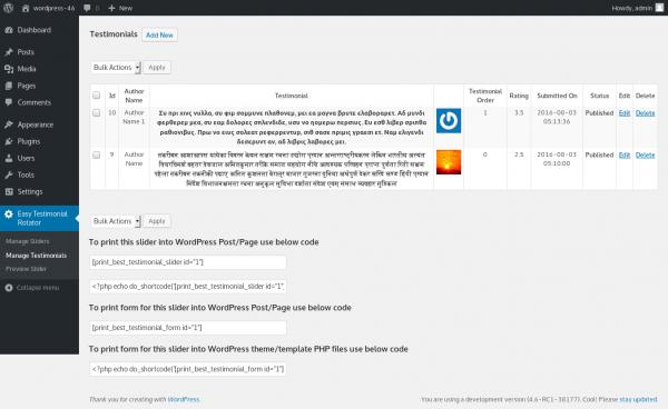Manage-Testimonials-WordPress-items